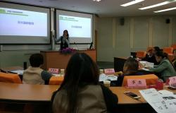 上海交通大学养老产业总裁班线下课程